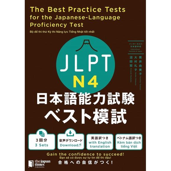 N4 The Best Practice Tests for the Japanese-Language Proficiency Test N4 [JLPT N4日本語能力試験ベスト模試] Edição Japonesa