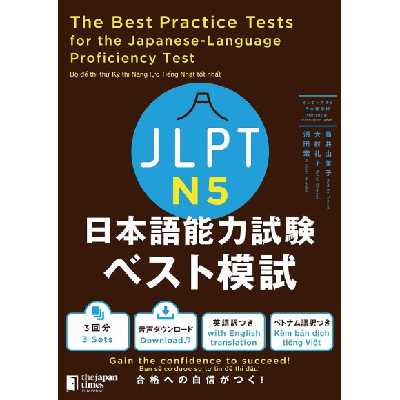 N5 The Best Practice Tests for the Japanese-Language Proficiency Test N5 [JLPT N5日本語能力試験ベスト模試] Edição Japonesa