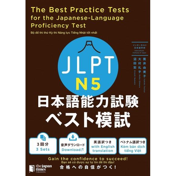 N5 The Best Practice Tests for the Japanese-Language Proficiency Test N5 [JLPT N5日本語能力試験ベスト模試] Edição Japonesa