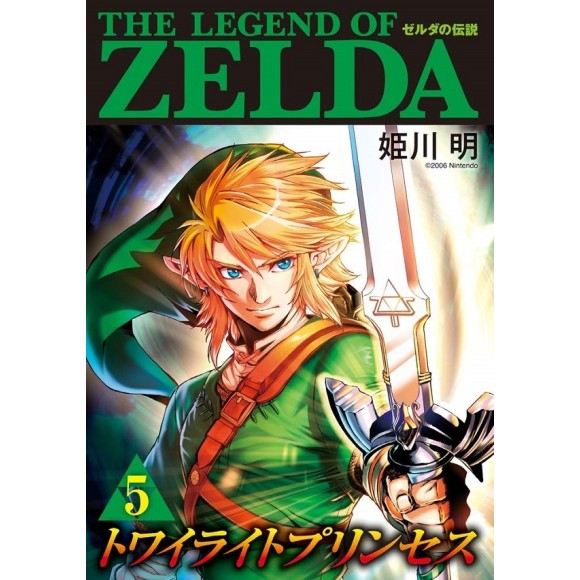 The Legend of ZELDA - Twilight Princess vol. 5 - Edição Japonesa