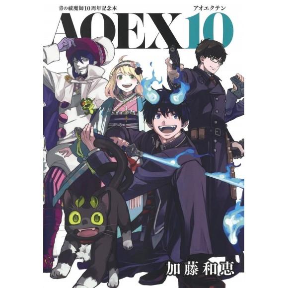 Blue Exorcist 10th Anniversary Book AOEX10 青の祓魔師10周年記念本 - Edição Japonesa