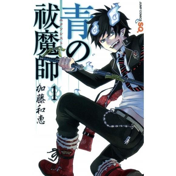 Ao no Exorcist - Blue Exorcist vol. 1 - Edição Japonesa