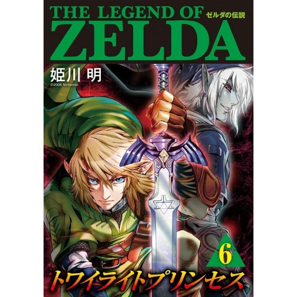 The Legend of ZELDA - Twilight Princess vol. 6 - Edição Japonesa