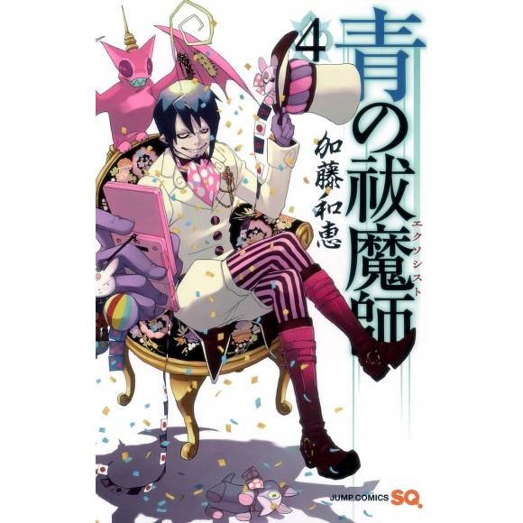 Ao no Exorcist - Blue Exorcist vol. 4 - Edição Japonesa