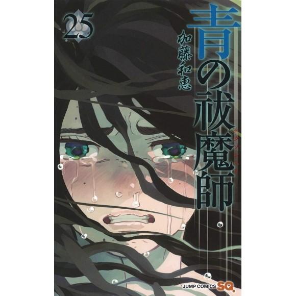 Ao no Exorcist - Blue Exorcist vol. 25 - Edição Japonesa