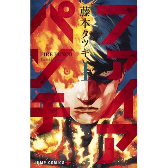 FIRE PUNCH vol. 1 - Edição Japonesa