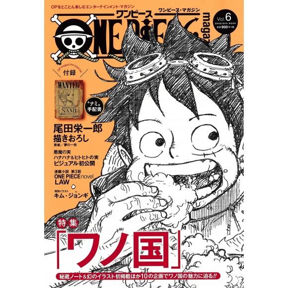ONE PIECE Magazine vol. 6 - Em Japonês