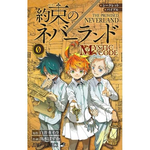 Yakusoku no Neverland vol. 0 Mystic Code シークレットバイブル約束のネバーランド0 MYSTIC CODE - Edição Japonesa