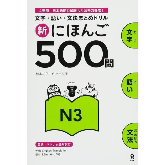 Shin Nihongo 500 Mon - N3