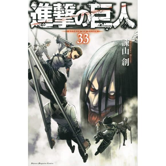 Shingeki no Kyojin vol. 33 - Edição Japonesa