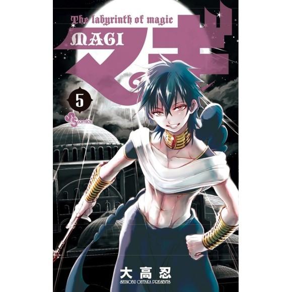 MAGI The Labyrint of Magic vol. 5 - Edição Japonesa