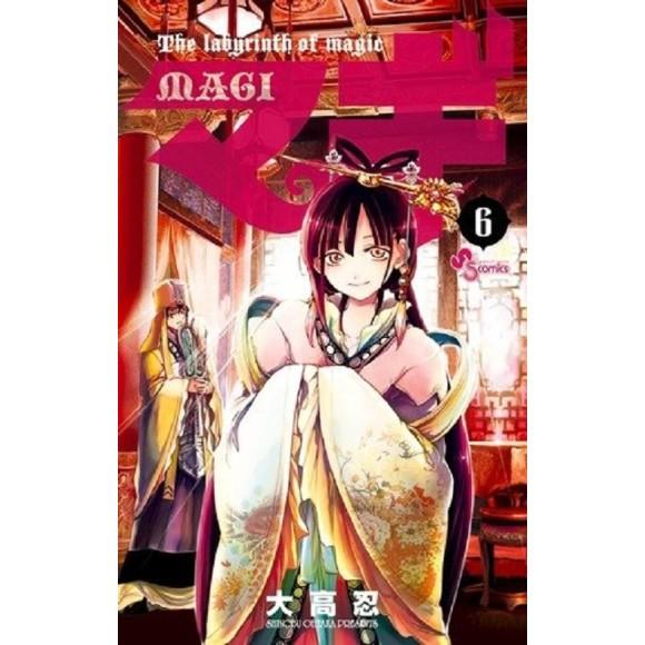 MAGI The Labyrint of Magic vol. 6 - Edição Japonesa