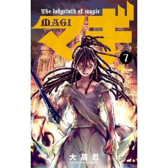 MAGI The Labyrint of Magic vol. 7 - Edição Japonesa