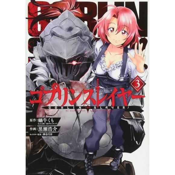 GOBLIN SLAYER vol. 3 - Edição Japonesa