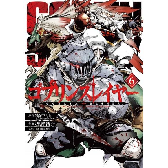 GOBLIN SLAYER vol. 6 - Edição Japonesa