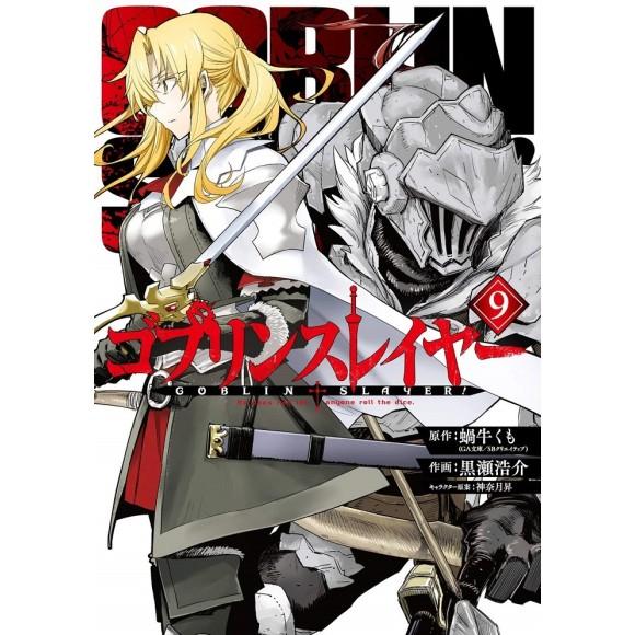 GOBLIN SLAYER vol. 9 - Edição Japonesa