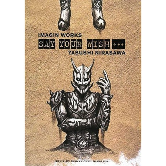Imagin Works - Say Your Wish... YASUSHI NIRASAWA - 1ª Edição Japonesa