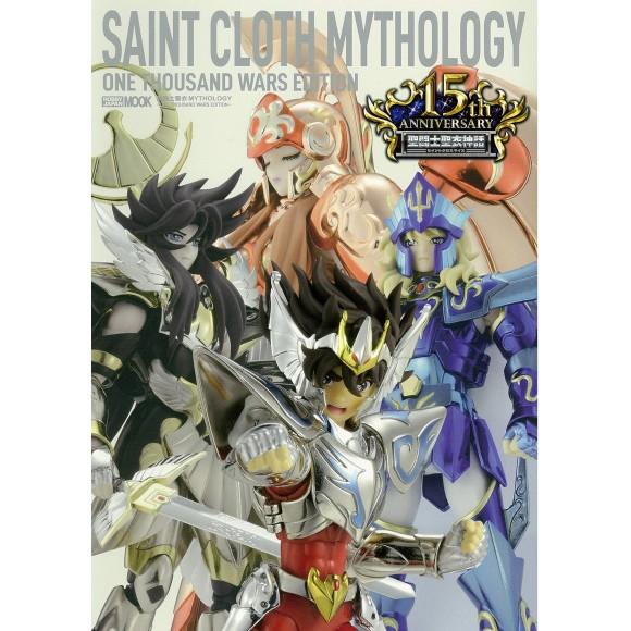 SAINT SEIYA Mythology ~ ONE THOUSAND WARS EDITION ~ Edição Japonesa
