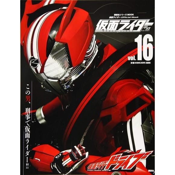 16 KAMEN RIDER DRIVE - Kamen Rider Heisei vol. 16