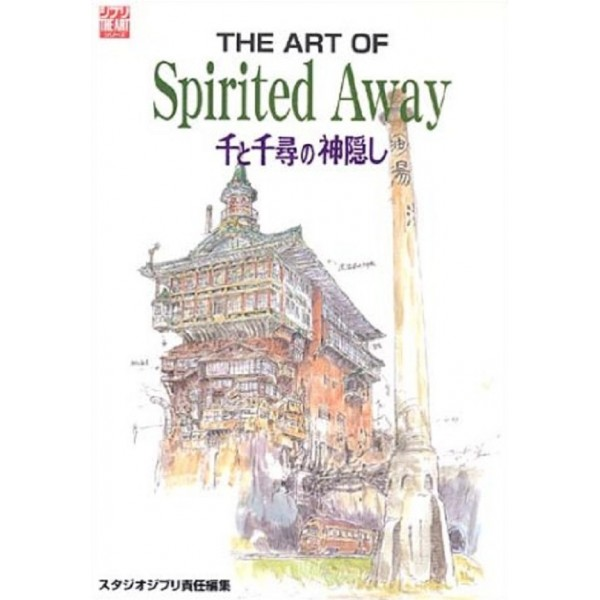 The Art of THE SPIRITED AWAY - Edição Japonesa
