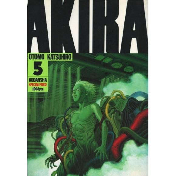 AKIRA vol. 5 - Edição Japonesa