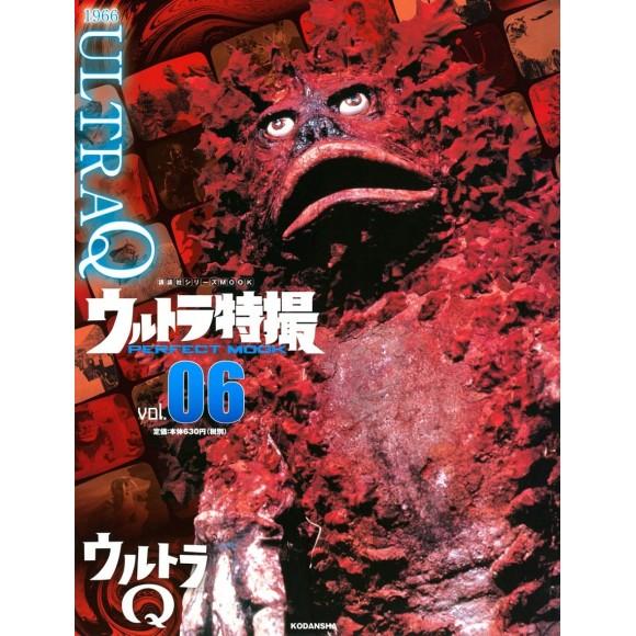 06 ULTRA Q - ULTRA TOKUSATSU Perfect Mook vol. 06