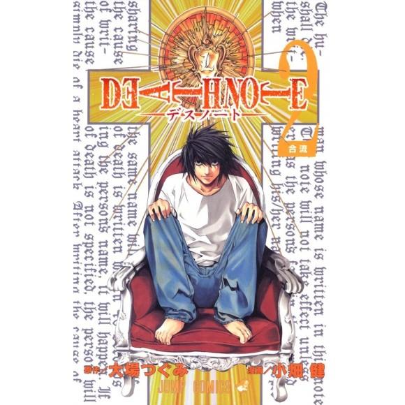 DEATH NOTE vol. 2 - Edição Japonesa