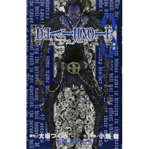 DEATH NOTE vol. 3 - Edição Japonesa