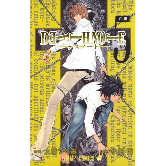 DEATH NOTE vol. 5 - Edição Japonesa