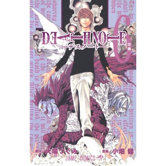 DEATH NOTE vol. 6 - Edição Japonesa