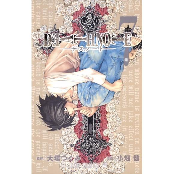 DEATH NOTE vol. 7 - Edição Japonesa