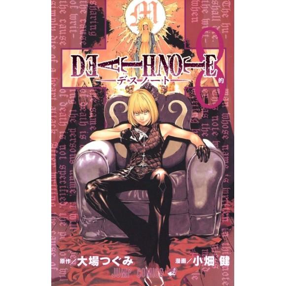DEATH NOTE vol. 8 - Edição Japonesa