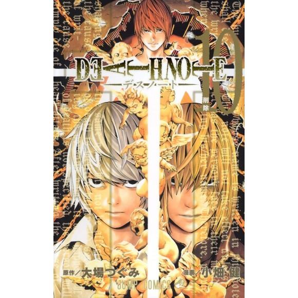 DEATH NOTE vol. 10 - Edição Japonesa