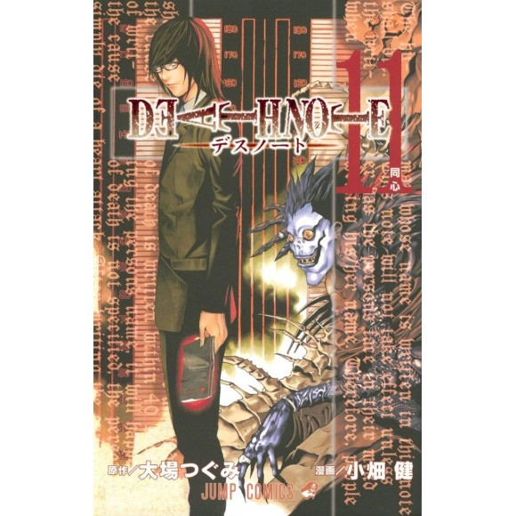 DEATH NOTE vol. 11 - Edição Japonesa