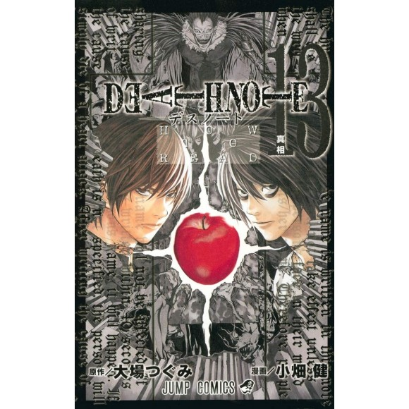 DEATH NOTE vol. 13 How to Read - Edição Japonesa