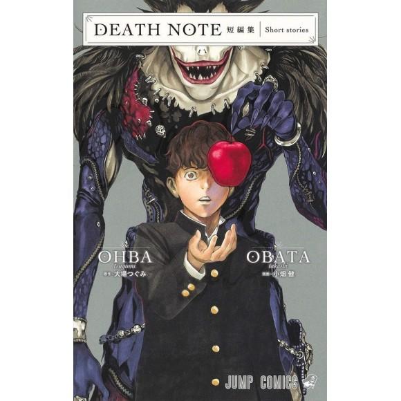 DEATH NOTE - Short Stories - Edição Japonesa