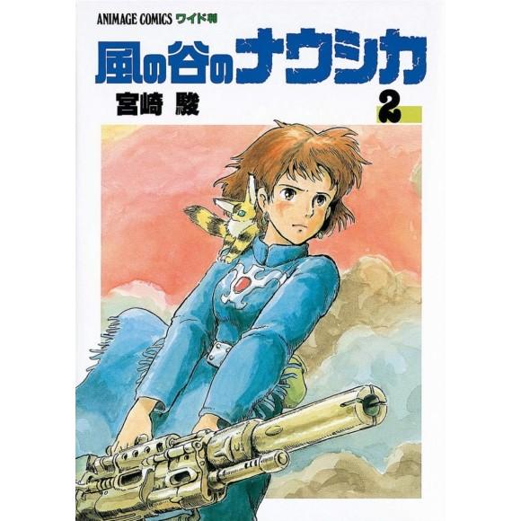 Kaze no Tani no NAUSICAA vol. 2 - Edição Japonesa
