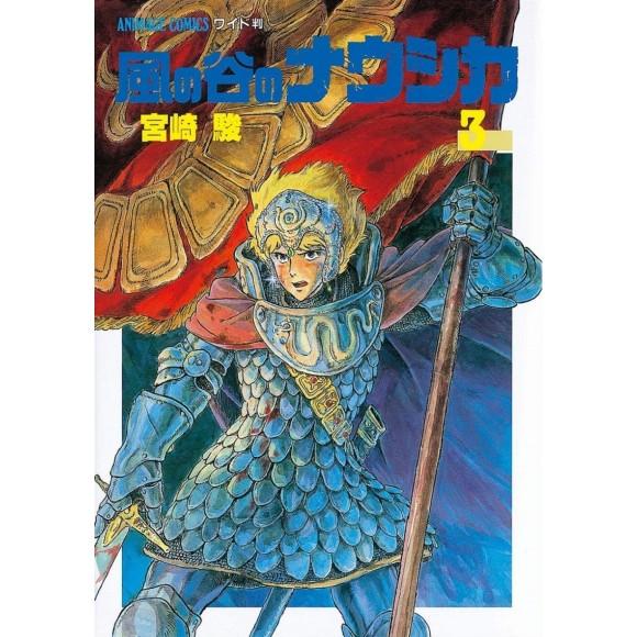 Kaze no Tani no NAUSICAA vol. 3 - Edição Japonesa