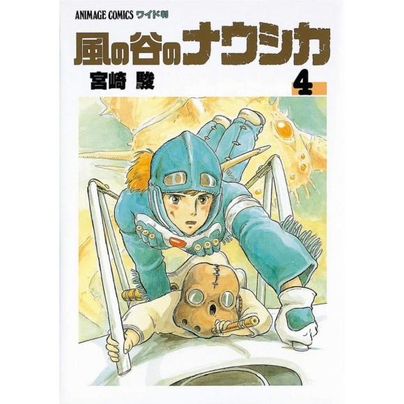 Kaze no Tani no NAUSICAA vol. 4 - Edição Japonesa