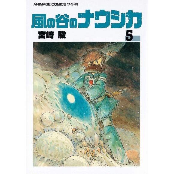 Kaze no Tani no NAUSICAA vol. 5 - Edição Japonesa