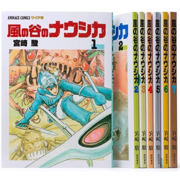 Kaze no Tani no NAUSICAA Coleção completa em 7 volumes 風の谷のナウシカ 全7巻 - Edição Japonesa