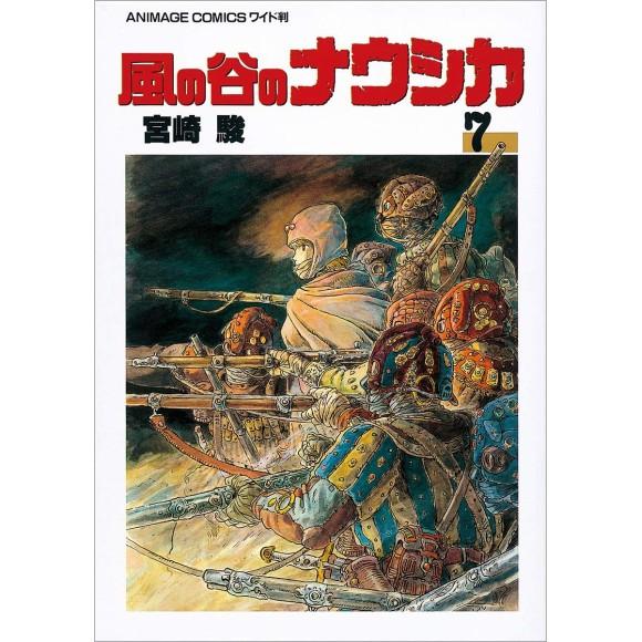 Kaze no Tani no NAUSICAA vol. 7 - Edição Japonesa