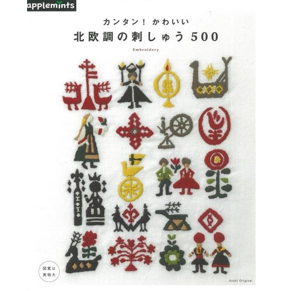 Easy! Cute Nordic Embroidery 500 - Edição Japonesa