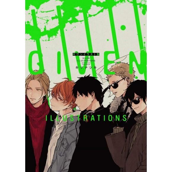 GIVEN Illustrations - Edição Japonesa