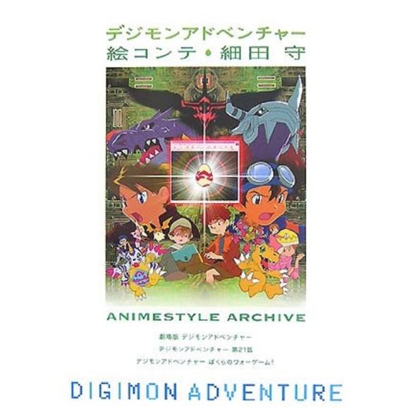Digimon Adventure Storyboard