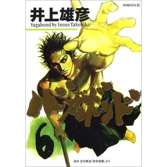 VAGABOND vol. 6 - Edição Japonesa
