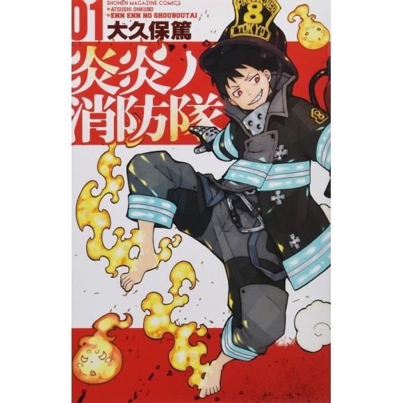 EN EN NO SHOUBOUTAI vol. 1 - Edição Japonesa