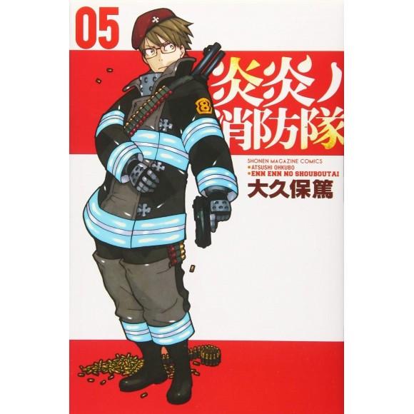 EN EN NO SHOUBOUTAI vol. 5 - Edição Japonesa