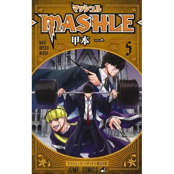 MASHLE vol. 5 - Edição japonesa