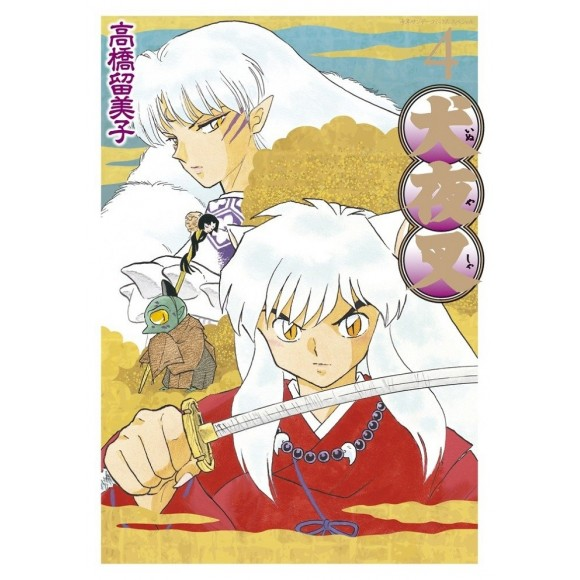 INUYASHA Wideban vol. 4 - Edição Japonesa